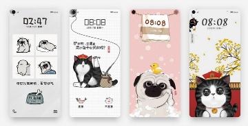 华为吾皇联合推出手机主题,网友直呼超可爱!