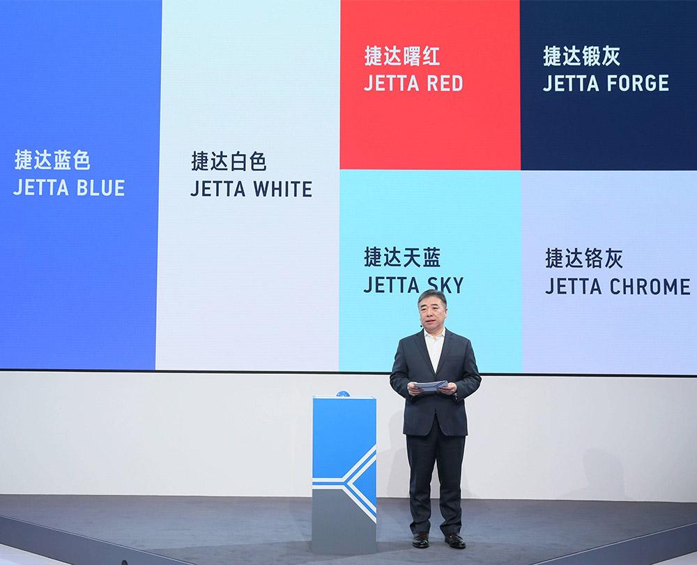 """大众汽车子品牌""""捷达""""推出全新logo8.jpg"""