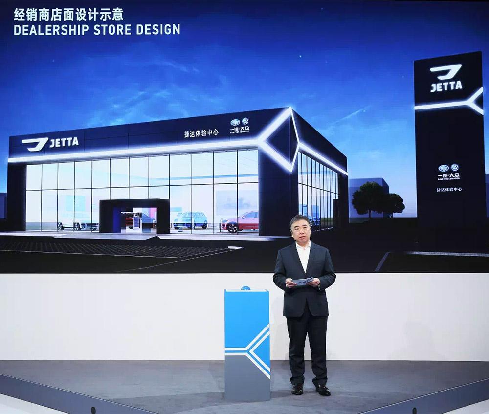 """大众汽车子品牌""""捷达""""推出全新logo9.jpg"""