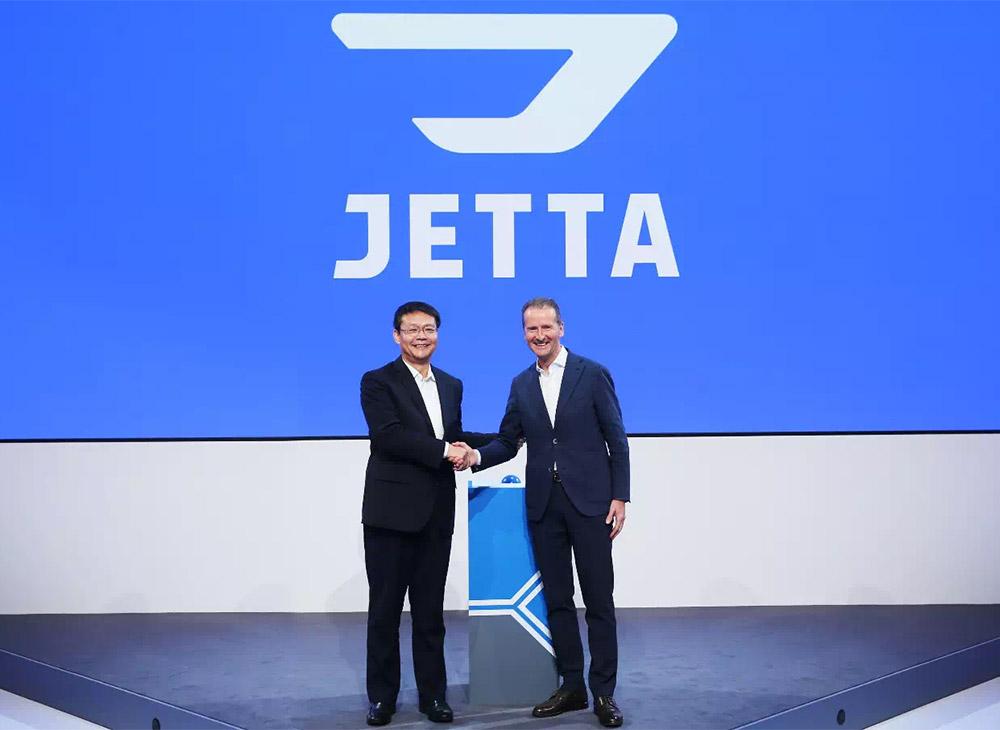 """大众汽车子品牌""""捷达""""推出全新logo11.jpg"""