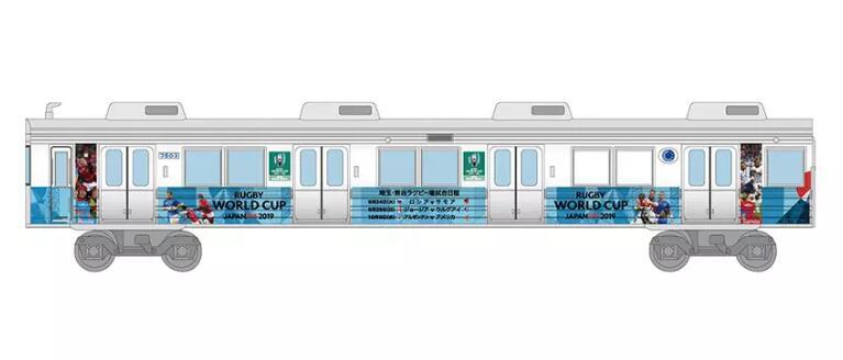日本秩父铁道启用新logo5.jpg