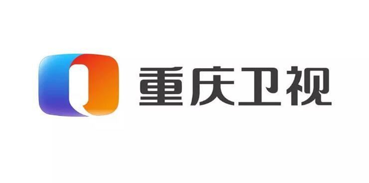 重庆卫视新台标设计1.jpg