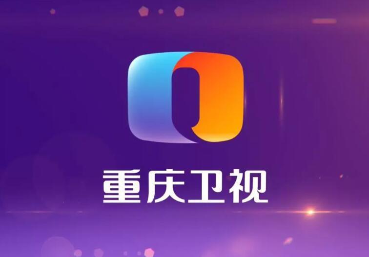 重庆卫视新台标设计2.jpg
