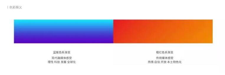 重庆卫视新台标设计3.jpg