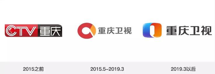 重庆卫视新台标设计4.jpg