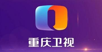 重庆卫视启用新台标