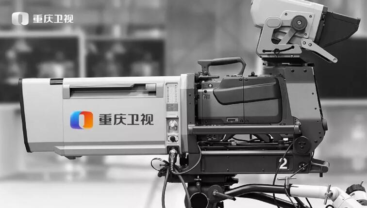 重庆卫视新台标设计10.jpg