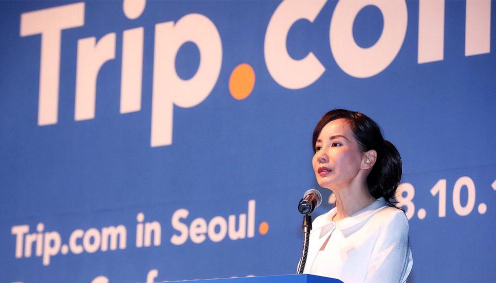 携程旅行国际版更换新logo