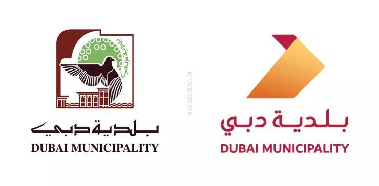 迪拜市政府启用新logo.jpg