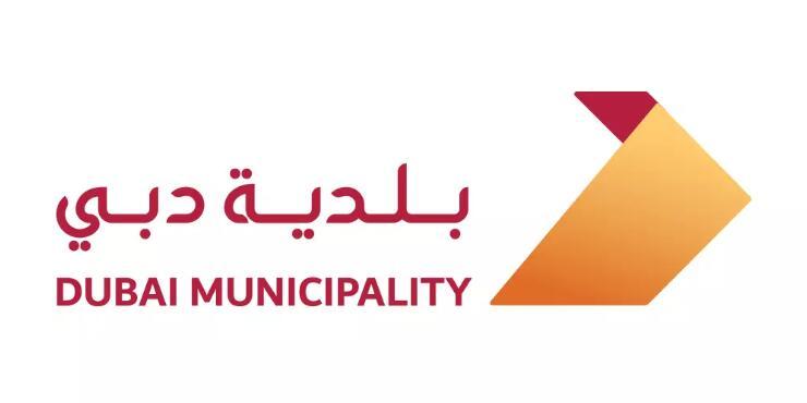 迪拜市政府启用新logo1.jpg