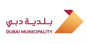 迪拜市政府启用新logo