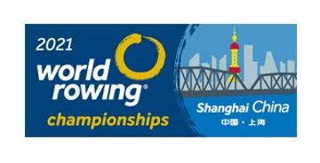 2021年世界赛艇锦标赛会徽在上海发布