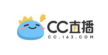 """网易旗下直播平台""""CC直播""""更换新LOGO"""
