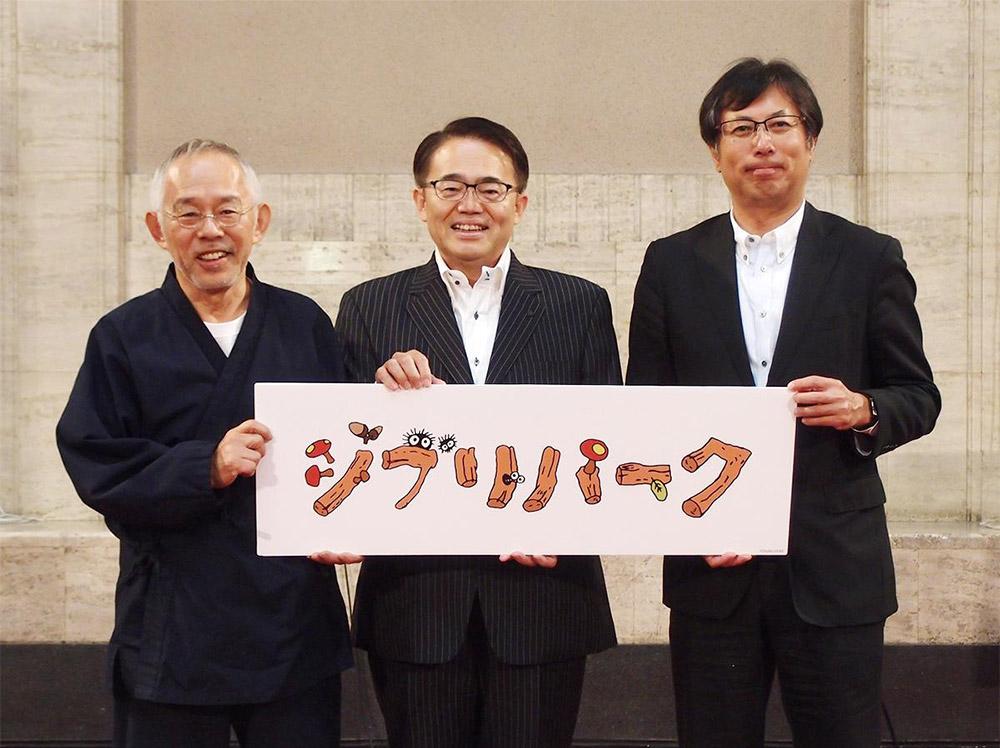 吉卜力公园发布全新LOGO,由宫崎骏和铃木敏夫手写完结