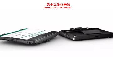 """上海品牌设计,浪尖设计公司""""2015中国设计红星奖""""获奖作品欣赏-胸卡工作记录仪"""