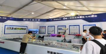淘博设计与省内外一流研究机构一同参与杭州富阳区科技成果展览会!