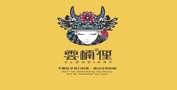 深圳 · 云楠俚 · 紅米線vi設計-米線品牌設計-餐飲設計-餐謀長品牌策劃