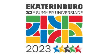 2023年世界夏季大运会申办LOGO亮相,由罗马数字组成