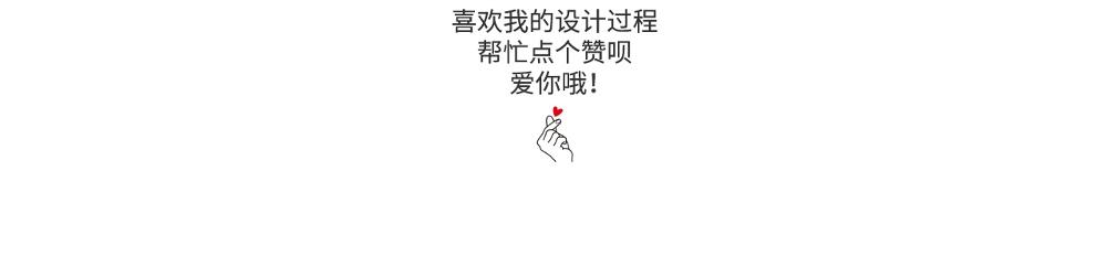 林蜜蜜甜片店logo设计过程_09.jpg