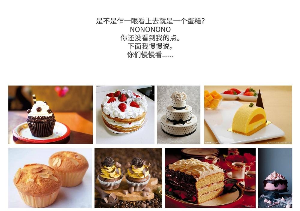 林蜜蜜甜片店logo设计过程_02.jpg