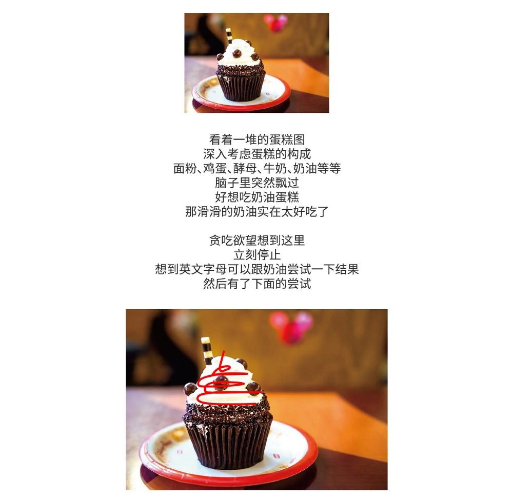 林蜜蜜甜片店logo设计过程_04.jpg