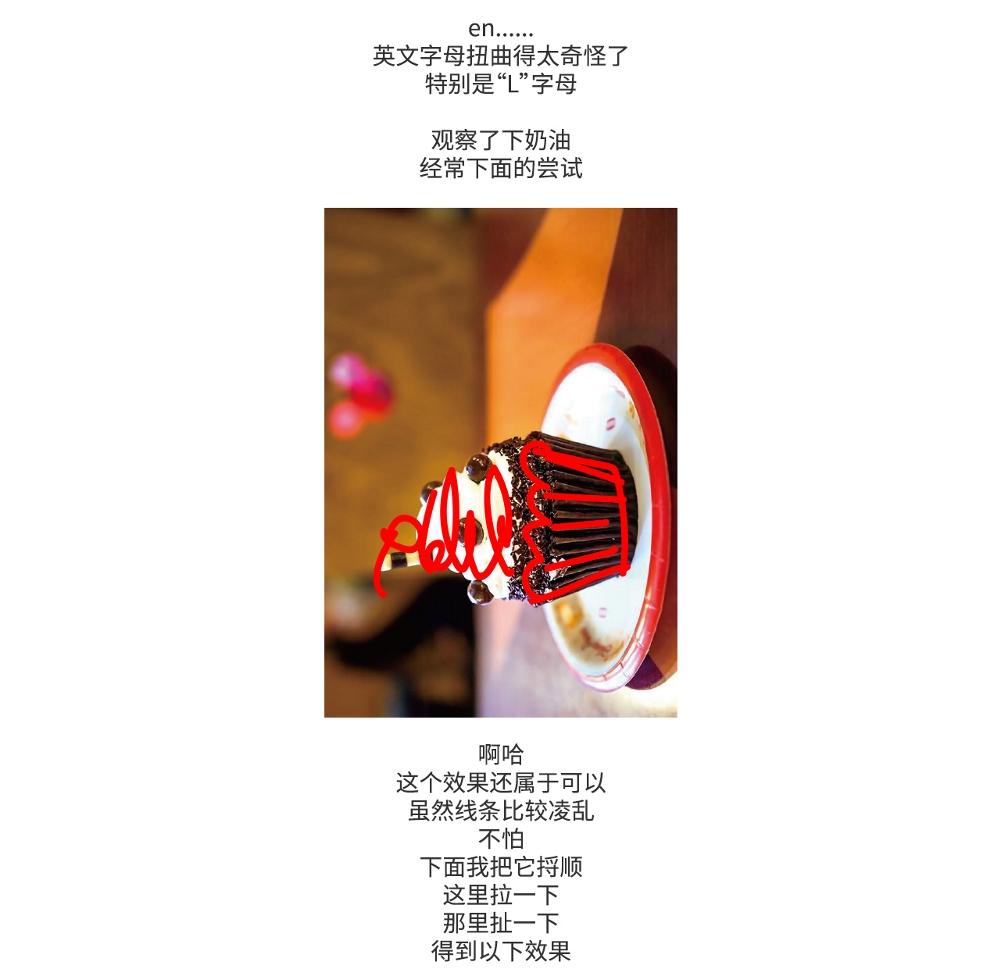 林蜜蜜甜片店logo设计过程_05.jpg