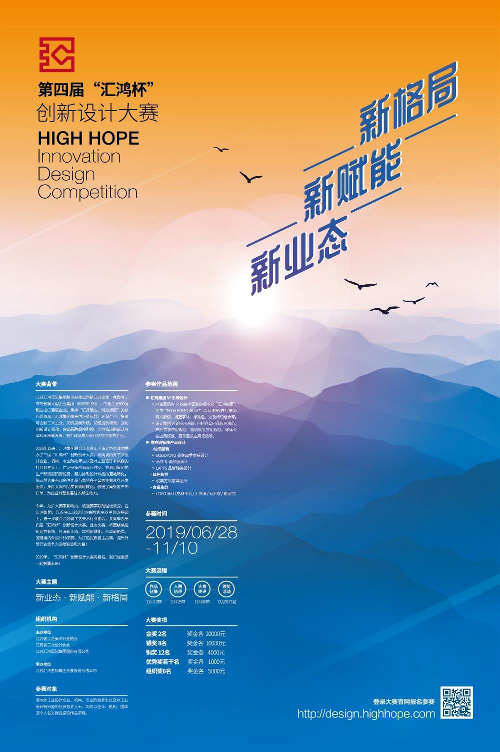 海报2019-印-P-01.jpg