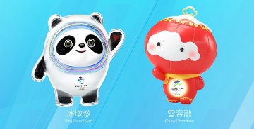 北京2022年冬奧會和冬殘奧會吉祥物亮相!