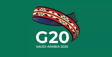 2020年G20峰會官方LOGO發布,設計師是國王親自找的!