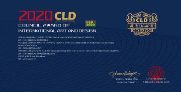 2020 CLD國際藝術設計理事會獎征集