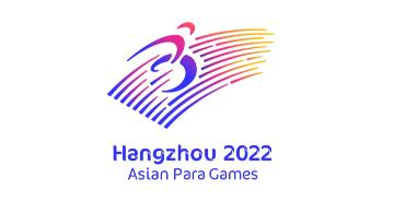 2022年杭州亞殘運會會徽和口號發布