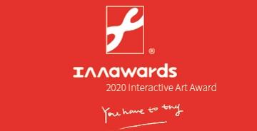 2020國際藝術設計大賽互藝獎正式啟動