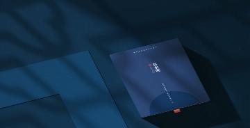 易水砚×Hellolink|礼盒包装设计