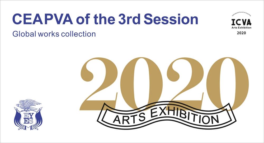 Arts Exhibition 2020-1.jpg