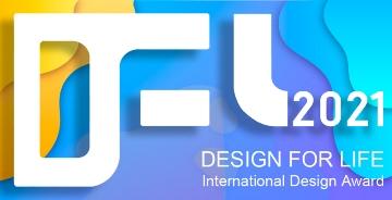 第三届DFL创意国际设计奖(The third DFL Creative Internationa)