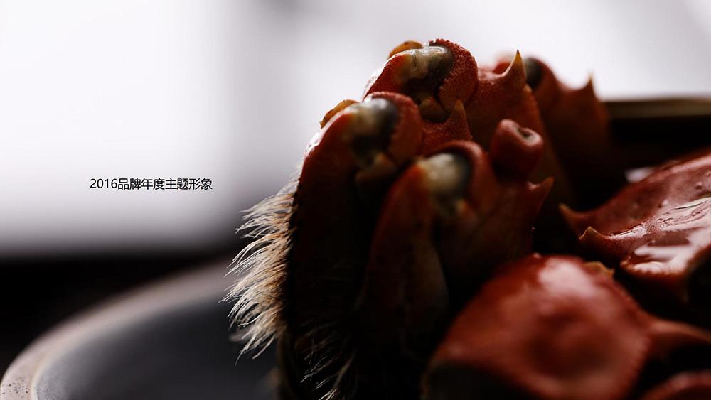 蟹都汇10年_22.jpg