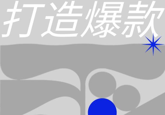 未命名@凡科快图 (42).jpg