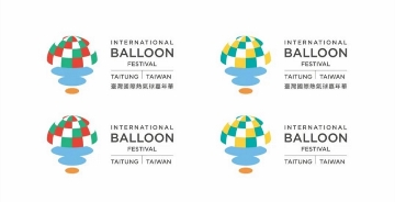 美!热气球升空,台东嘉年华活动形象升级!