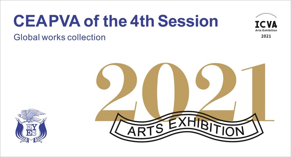 Arts Exhibition 2021-1.jpg