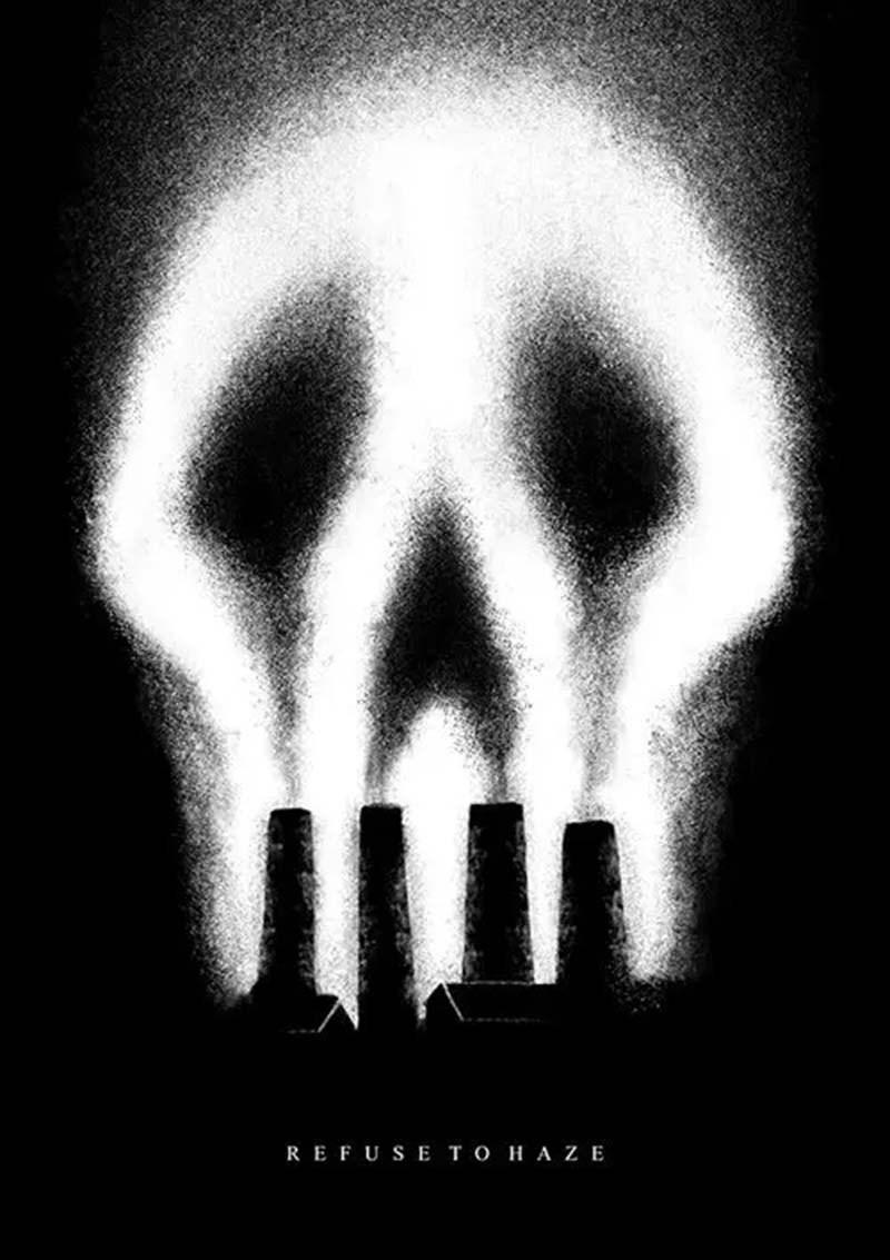 聚焦两会 聚焦环保 雾霾主题公益海报《二》