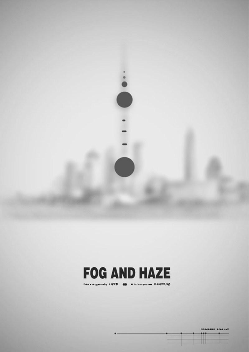 聚焦两会 聚焦环保 雾霾主题公益海报《一》