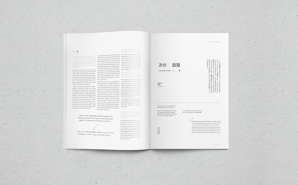 【书籍】日本空间概念建筑杂志排版设计