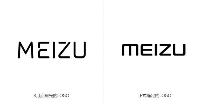 魅族手机正式发布全新logo设计