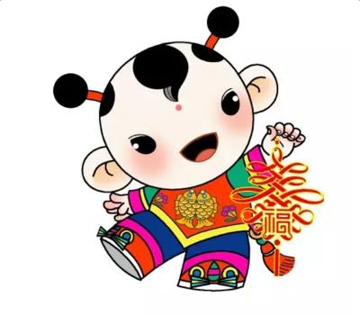 """吉祥娃娃身前肚兜上装饰的""""蝙蝠""""""""双鱼""""图案,意为""""福庆(蝙蝠)有余(鱼)图片"""