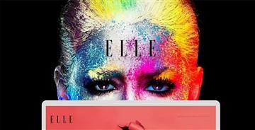 【网页】ELLE时尚品牌网页设计