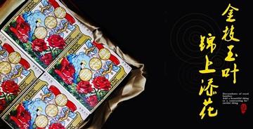 【包装】锦上添花手绘鲜花饼包装设计