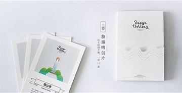 【平面】三亚旅游明信片创作手记