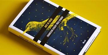 【平面】捷克个性书籍封面装帧设计