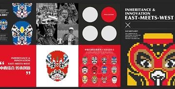 【平面】拼乐文化品牌形象视觉设计