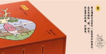 """【包装】别具匠心的美好—""""福禄寿""""多宝盒"""